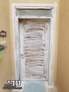 איך צובעים דלת כניסה?