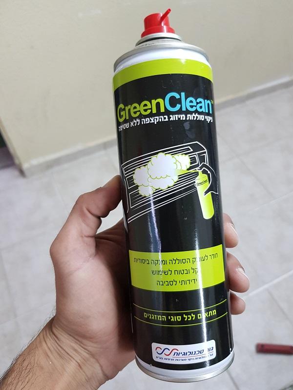איך לנקות מזגןעילי